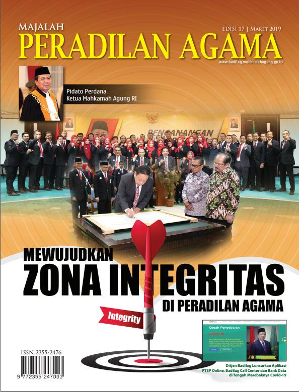Majalah PA 17